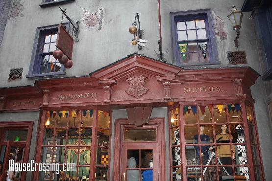 Quidditch Supplies Diagon Alley Universal Studios Orlando Florida
