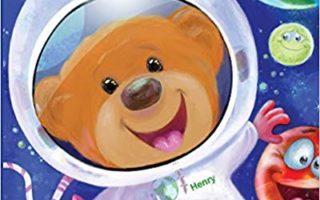 Henry the Astronaut narrated by Cheri Gardner, Written by NASA Scientist Astronaut Candidate Jonna Ocampo
